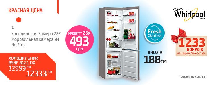 refrigerator-whirlpool
