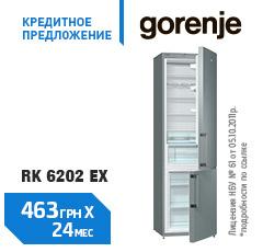 refrigerator gorenje