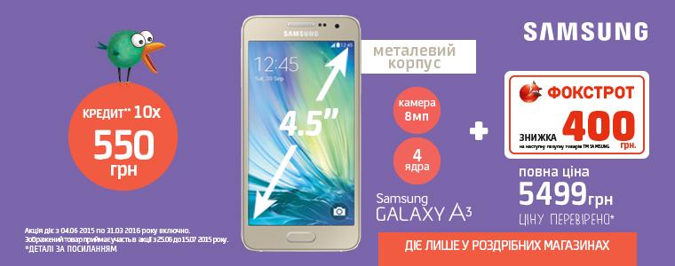 Смарт Samsung