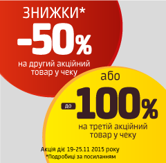 -50%-100%
