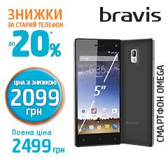 Смартфон BRAVIS OMEGA (black)