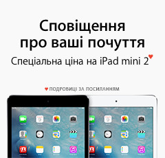 Планшет Apple iPad mini with Retina display Wi-Fi 16GB Space Gray (ME276)