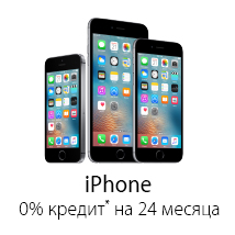 iPhone kredit