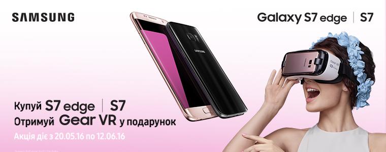 Samsung Galaxy+GearVR