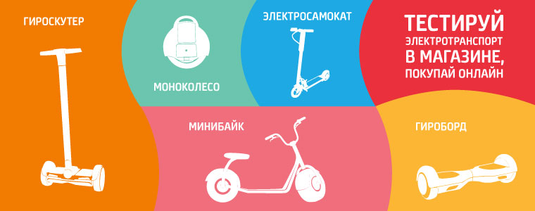 Smart transport bravis