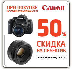 photocanon