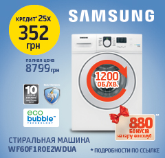 0% kredit wash samsung