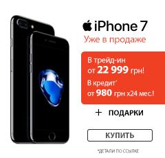 buy iphone 7