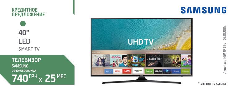 tv SAMSUNG UE40KU6000UXUA