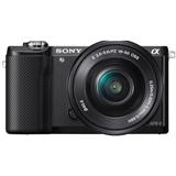 Системный фотоаппарат SONY A5000 16-50mm/F3.5-5.6 Kit