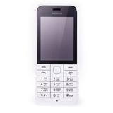 Мобильный телефон NOKIA 220 Dual SIM (white)