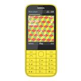 Мобильный телефон NOKIA 225 Dual SIM yellow