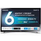 Телевизор SAMSUNG UE22H5600-AK