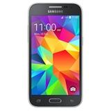 Смартфон SAMSUNG SM-G361H (gray)