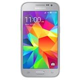 Смартфон SAMSUNG SM-G361H (silver)