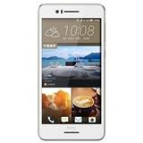 Смартфон HTC Desire 728G DS 16 Gb White