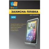 Защитная плёнка DROBAK для Apple iPad 2/3/4 Privacy (500236)