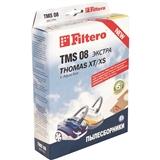 Мешки Filtero TMS 08 екстра (3)