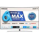 Телевизор SAMSUNG QE55Q8CAMUXUA