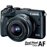 Фотоаппарат CANON EOS M6 15-45 IS STM (1724C043AA)